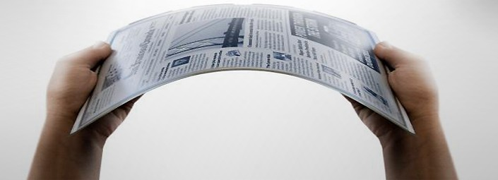 e-paper in the year 2015